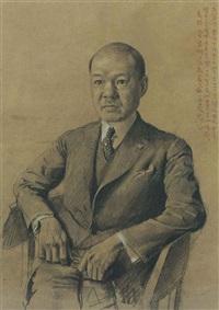 portrait of zhao songnan by xu beihong