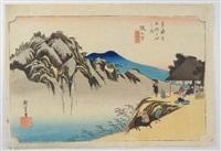 oban yoko-e, série tokaido gojusan no uchi station 49 sakanoshita, voyageurs à la maison de thé dans la montagne by ando hiroshige