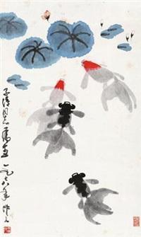 金鱼 by wu zuoren