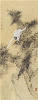 穿林啸月游 (monkey dangling among forest) by zhang daqian