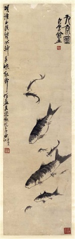 nine fish by qi baishi