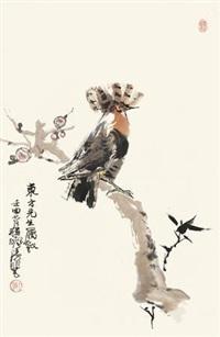 戴胜鸟 by cheng shifa
