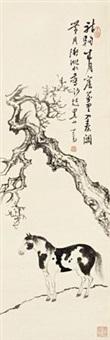 宝马龙驹图 by pu ru