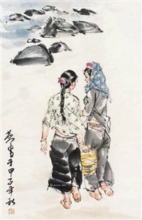 山川仕女图 立轴 设色纸本 by huang zhou