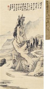 利州飞仙图 (landscape) by zhang daqian