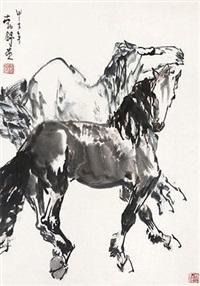 双骏 by liu boshu