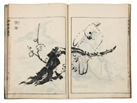 umpitsu sôga - album de dessins rapides fait avec un bon coup de pinceau (album; 3 vols w/ text) by tachibana morikuni