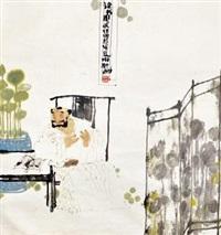 读书图 by ma weichi