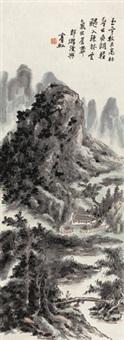 山水 立轴 设色纸本 by huang binhong