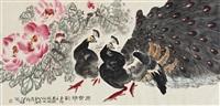 秀骨清韵 by xiao huan