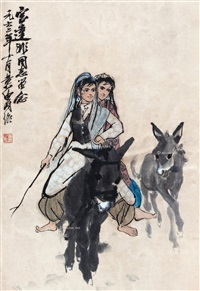 赶驴图 镜框 设色纸本 by huang zhou