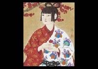 red plum by kohei morita