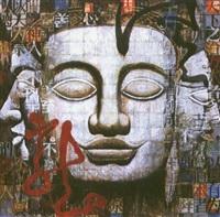 bouddha iii by ma tse lin