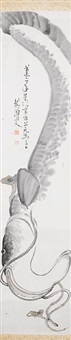 kakejiku (a giant namazu (catfish), opening its mouth, swimming vertically and diagonally across the whole picture space) by fujimoto tesseki
