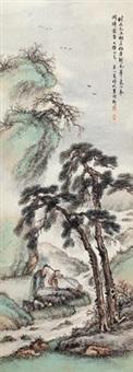 秋山寻径 by qian xiong