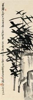 竹石图 镜心 水墨纸本 by wu changshuo