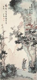 秋风落叶 by pu ru
