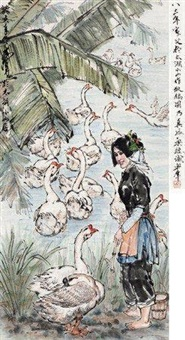 牧鹅图 立轴 纸本 by huang zhou