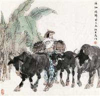 版纳牧归 by liu dawei