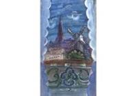 fenetre ouverte sur la tour eiffel et le moulin rouge by raoul dufy