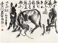 三驴图 镜框 水墨纸本 by huang zhou