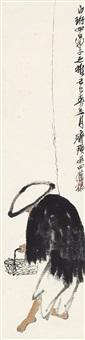 江湖满地一渔翁 (the fisherman) by qi baishi