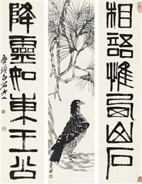 君临天下 (pine tree and eagle·couplet) by qi baishi