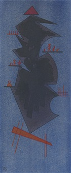 schatten (shadow) by wassily kandinsky