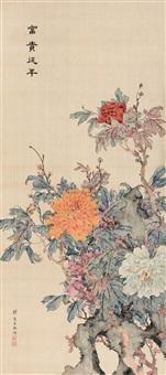 poenies by liu junsheng