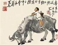 牧童图 (shepherd boy) by li keran