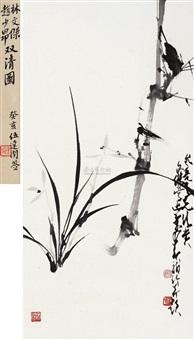 双清图 by lin wenjie and zhao shaoang