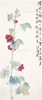 蜀葵 设色纸本 by xu beihong