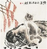 猫 by li kuhan