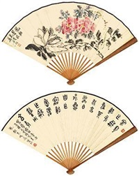 书画合璧扇 (recto-verso) by huang binhong