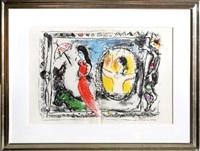 femme avec parapluie by marc chagall
