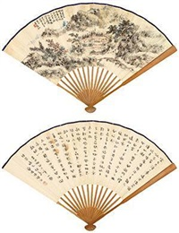 山村暮烟 低徊词六章 (recto-verso) by huang binhong and chen dieyi
