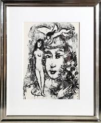le clown blanc from derrier le mirroir by marc chagall
