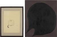 polymorphin (2 works) by thomas zipp
