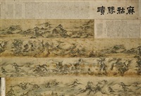 japanese ink and color on silk handscroll by kano yasunobu