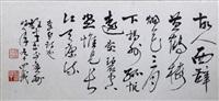 书法 镜框 设色纸本 by li xiongcai