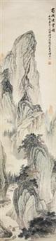 山水 by ma dai