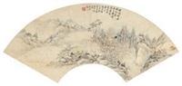 山水扇面 by gu yun
