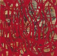spiral square red-2 by ricardo mazal