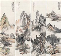 山水 (landscape) (in 4 parts) by wang kun
