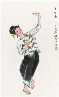 月下舞 by a lao