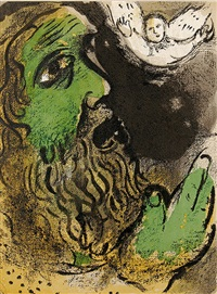 job en prière (from dessins pour la bible) by marc chagall