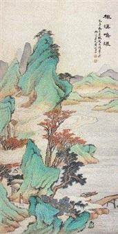 山水 by huang shanshou