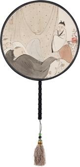 小憩图 宫扇 设色绢本 (circular fan) by ma jun