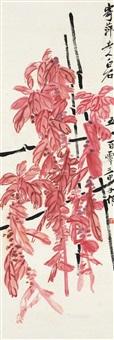 雁来红 立轴 设色纸本 by qi baishi