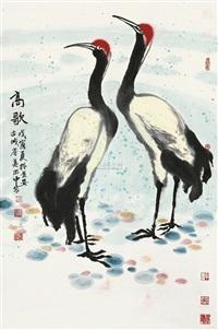 高歌 by an zhengzhong